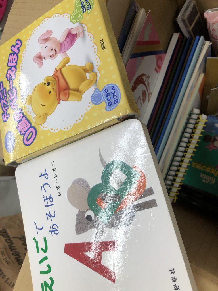 カンボジア 絵本 寄付