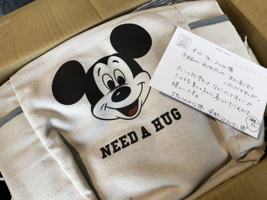 ディズニー 寄付