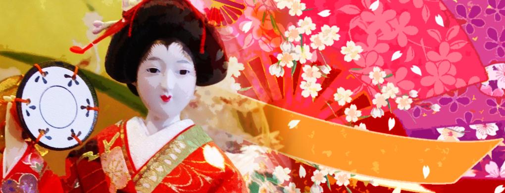 日本人形・五月人形などのお引き取りについて
