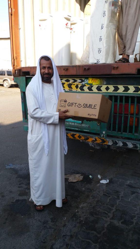 中東 チャリティ