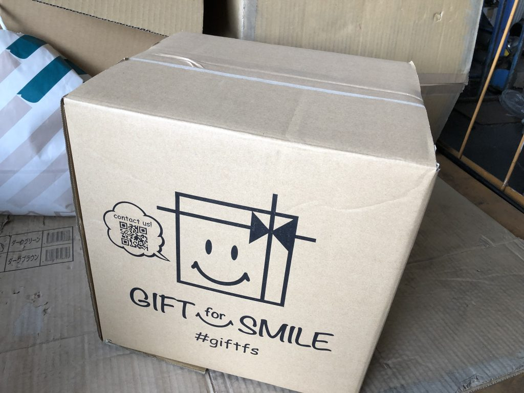 gift for smile