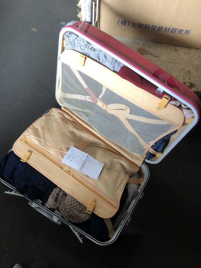 スーツケース 処分