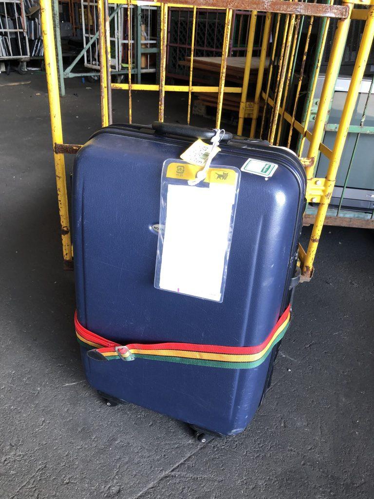 スーツケース 引取り