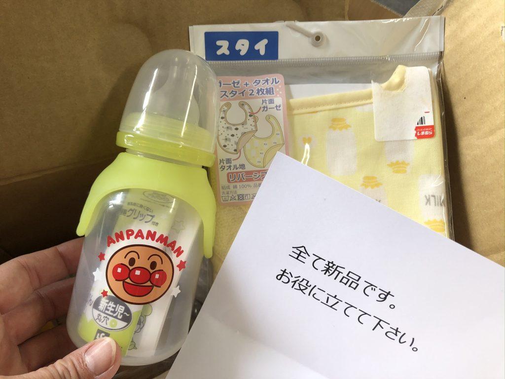 哺乳瓶 寄付