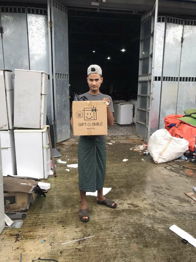 Myanmar donation