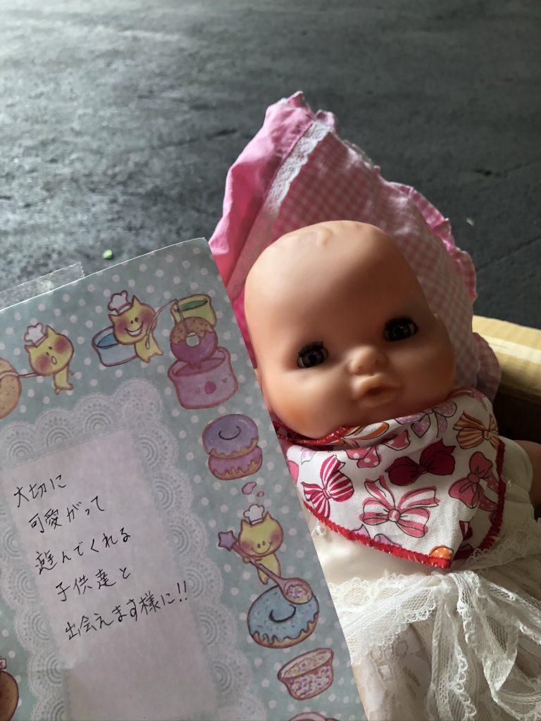 人形 寄付