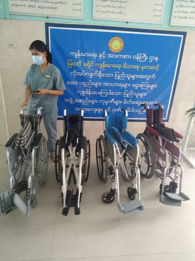 ミャンマー 支援