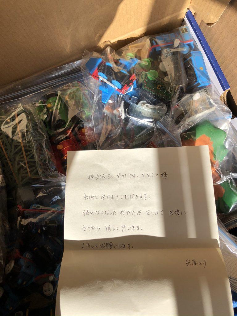 おもちゃ 寄付 泉州
