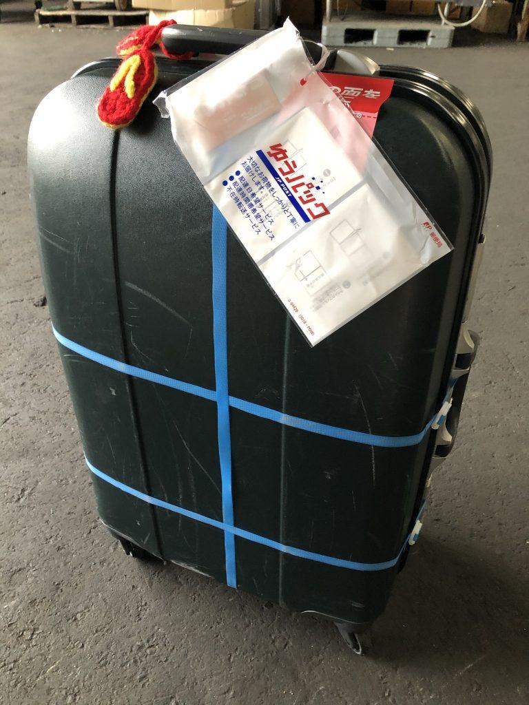 不要スーツケース 処分