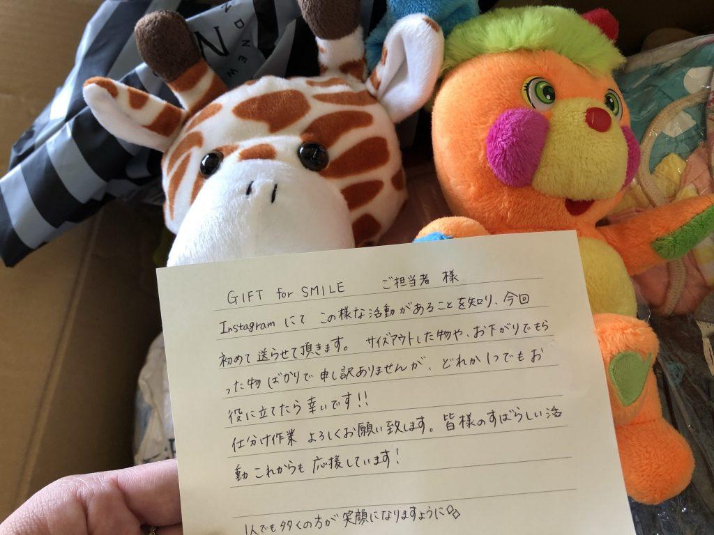 ぬいぐるみ 買取 大阪