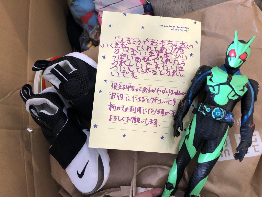 仮面ライダー チャリティ