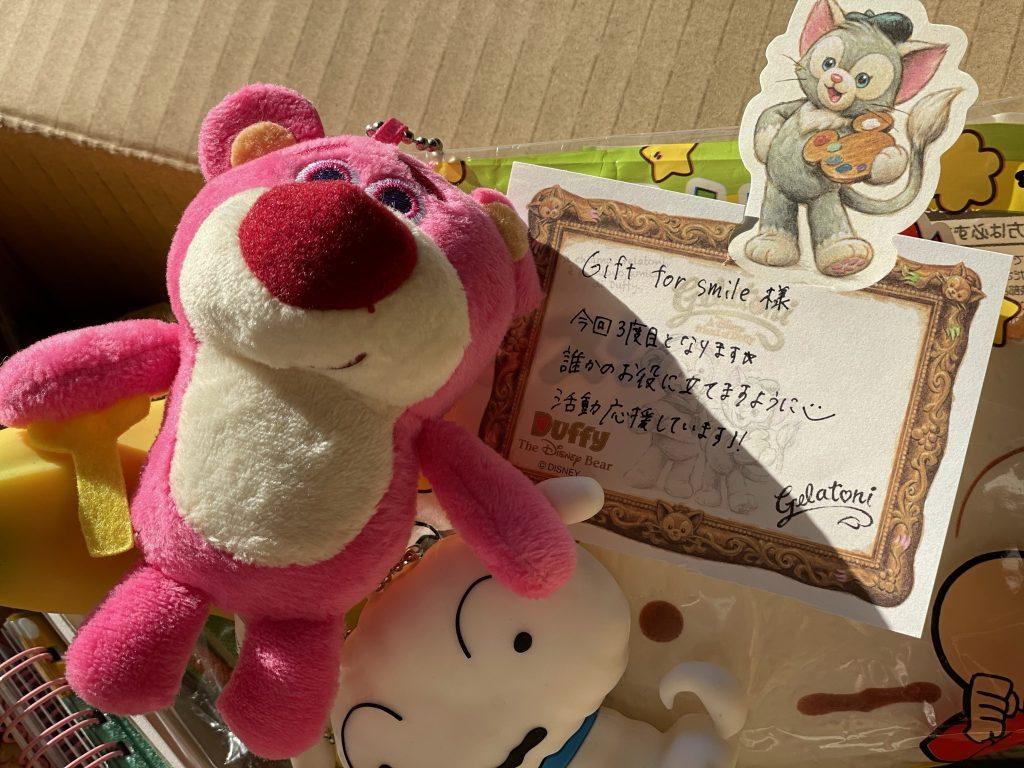 toystory donation