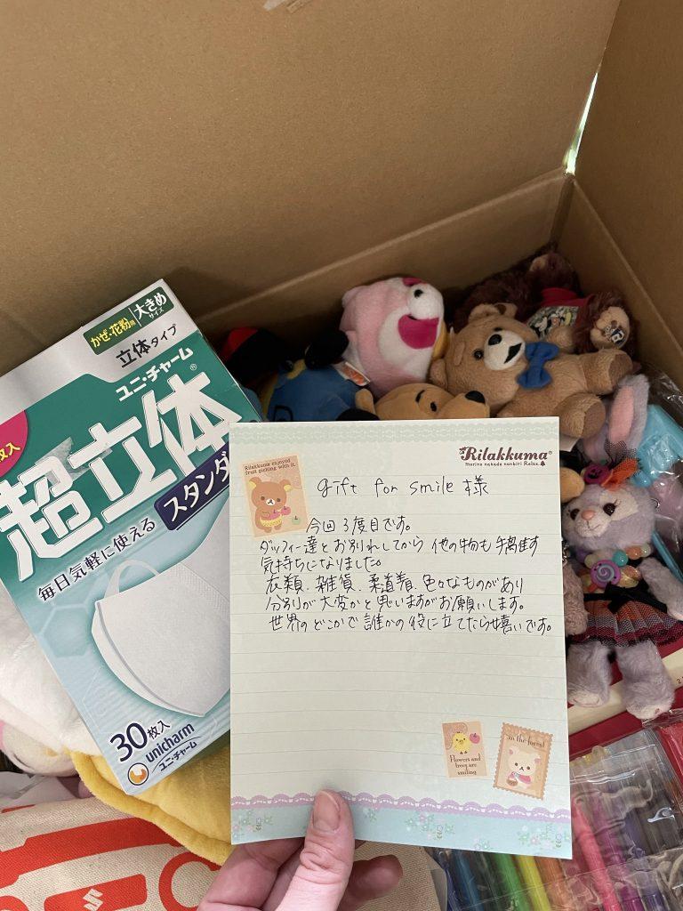 マスク 寄付 大阪