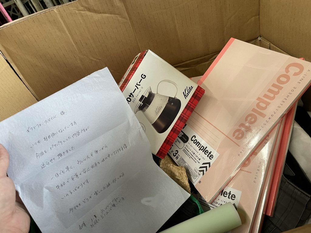 雑貨 寄付 持ち込み 大阪