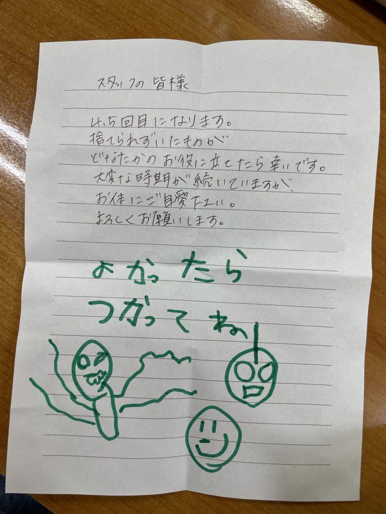 SDGs 大阪